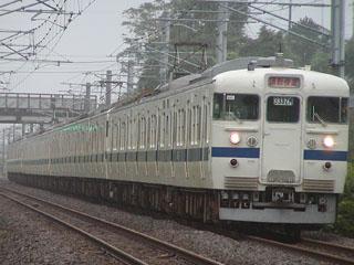 【勝田区】K921-01