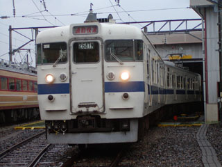 【勝田区】K921-02