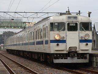 【勝田区】K921-03