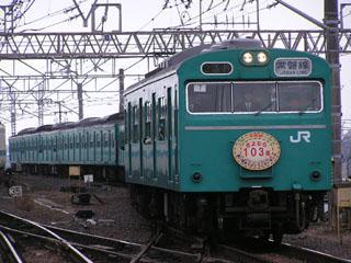 【松戸区】マト07-02