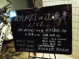 2011.2月のライブ