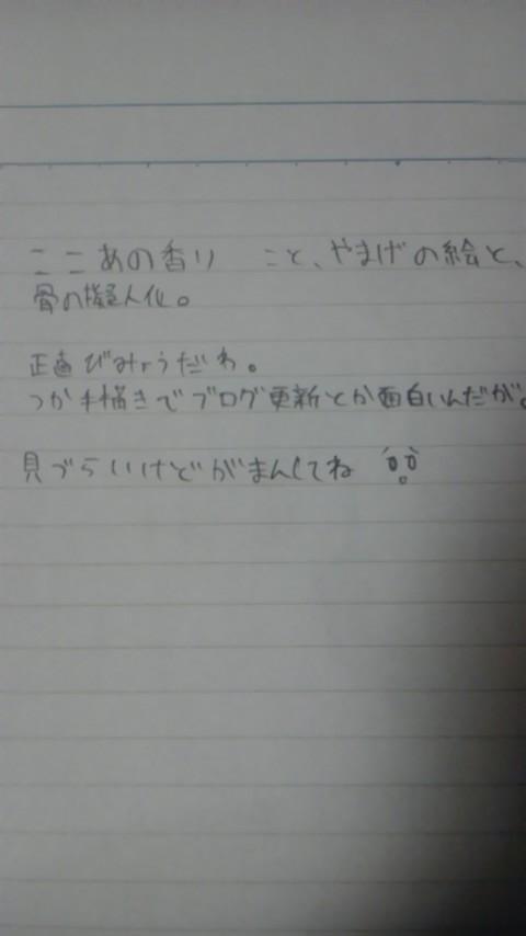 100525_2350_01.jpg