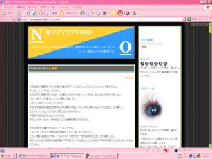 oncap.jpg