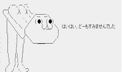 2011y01m31d_191245189.jpg
