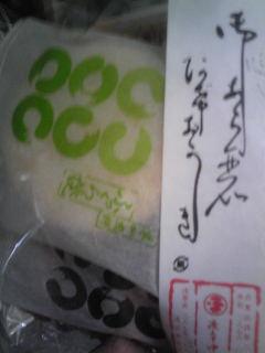 20090319153339