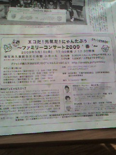 20090331121516