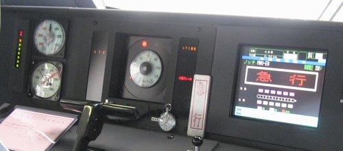 撮影日:2008年8月16日 カメラ:CanonPowerShotA700 レンズ焦点距離:6mm 露出モード:オート(シャッター速度:1/10秒 絞り:F2.8 感度:オート) トリミング