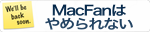 150-32Macfan-no-end.png