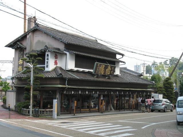 20110731-Cuccagna-TOBA-AKAFUKU.jpg