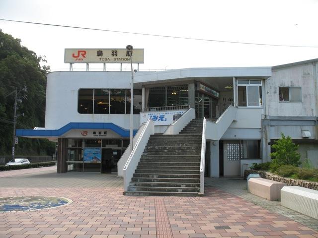20110731-Cuccagna-TOBA-STATION.jpg