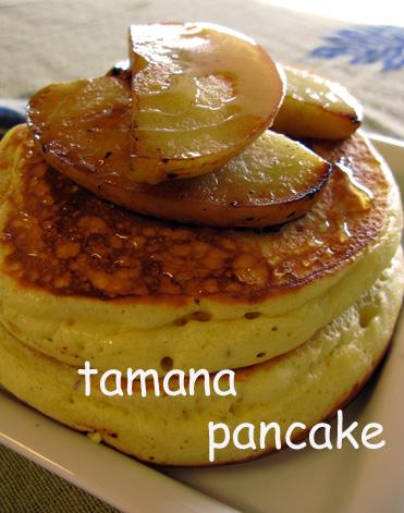 tamana pancake