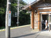 2008.8.19あーと合宿part2 106_R