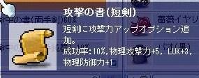 10%?十分だ!