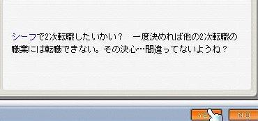 okamaおかま