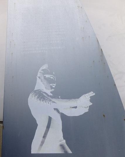 円谷英二生誕地の碑