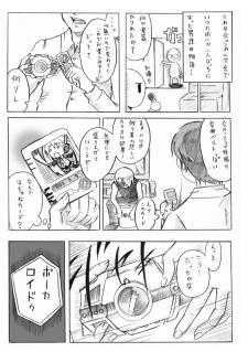BOKARO001.jpg