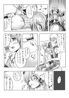 BOKARO003.jpg