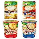 クノールスープ4種