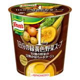 1日分の緑黄色野菜スープ