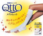 mediqtto_top.jpg