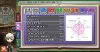 tanu_seiseki_bibun.jpg