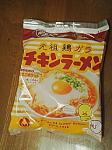 chicken-noodle.jpg