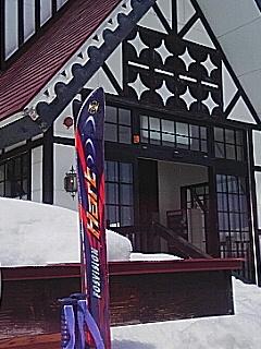 my-ski.jpg