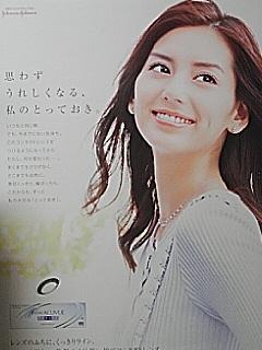 sayo-aizawa.jpg
