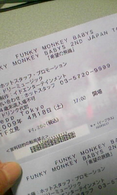 20090418011143