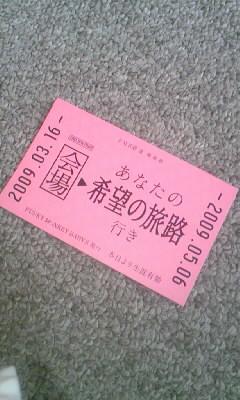 20090419143109
