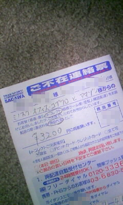 20090421191141