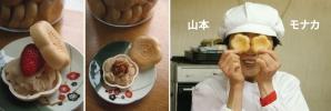 image_hitoyoshi.jpg