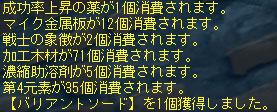 lh2008122902.jpg