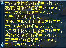 lh2008122903.jpg