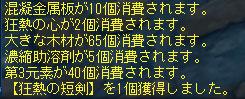 lh2008122904.jpg