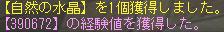 lh2009012701.jpg