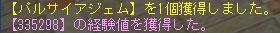 lh2009012702.jpg