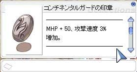 ro2008091101.jpg