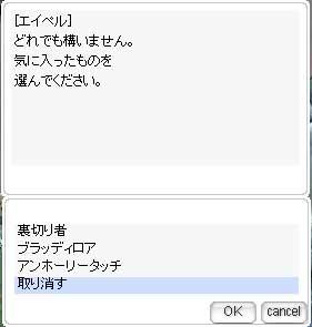 ro2008091401.jpg