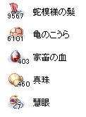 ro2009051802.jpg