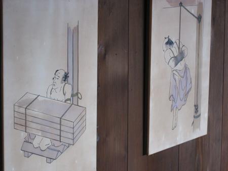 拷問部屋の絵