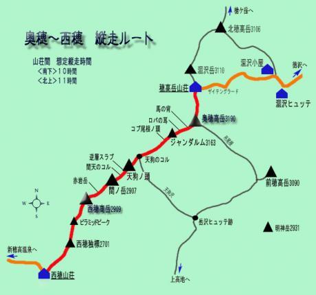 hotakatizu_convert_20080818232628.jpg