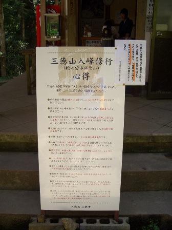 syugyoukokoroe.jpg