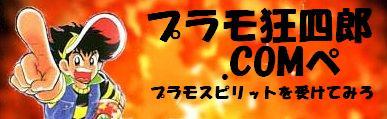 kyo_compebana.jpg
