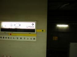 P8130300.jpg