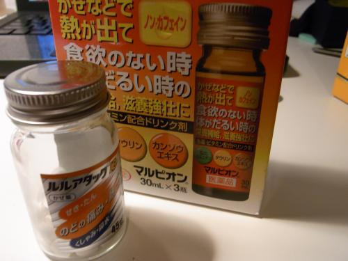 RIMG0069_convert_20090622002930.jpg