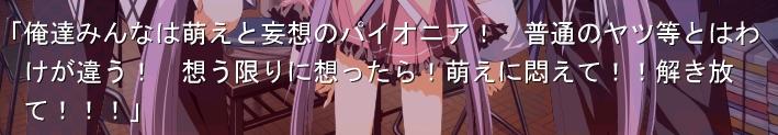 otaku2.jpg