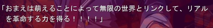 otaku5.jpg