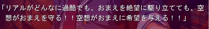 otaku6.jpg