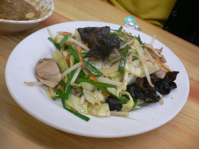 肉野菜炒め550円